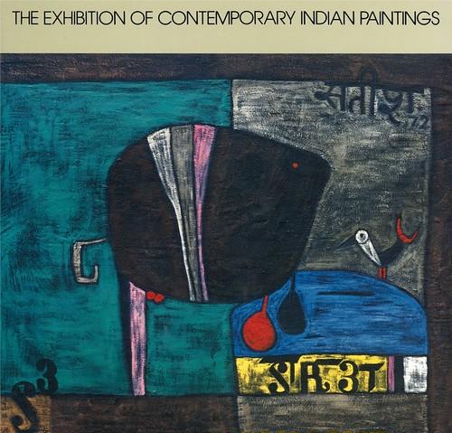 インド現代美術展