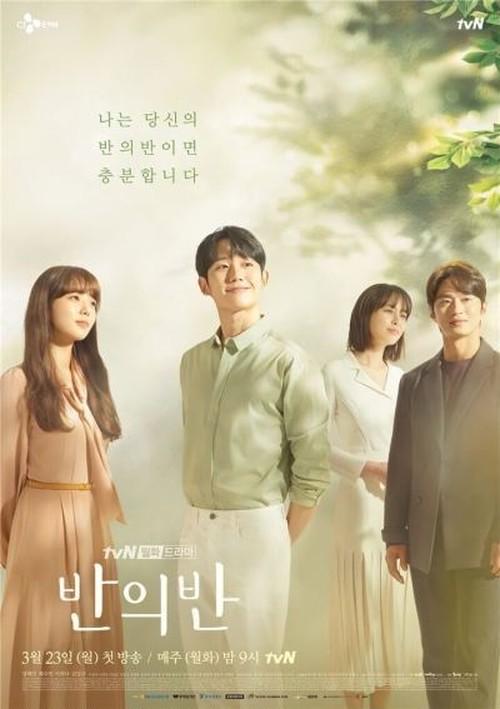 ☆韓国ドラマ☆《半分の半分》Blu-ray版 全12話 送料無料!