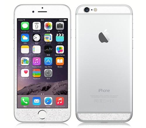 iPhone6、iPhone6Plus用 両面カスタムデザイン液晶フィルムシール(ラメホワイト)