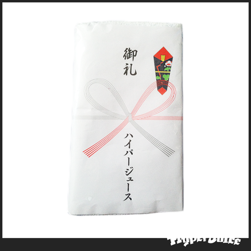 "HyperJuice ""Gift Towel"" (SOLD OUT)"