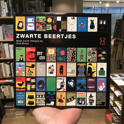 ブラック・ベア: ディック・ブルーナ 装丁の仕事 ZWARTE BEERTJES / Black Bear: Book Cover Designs by Dick Bruna
