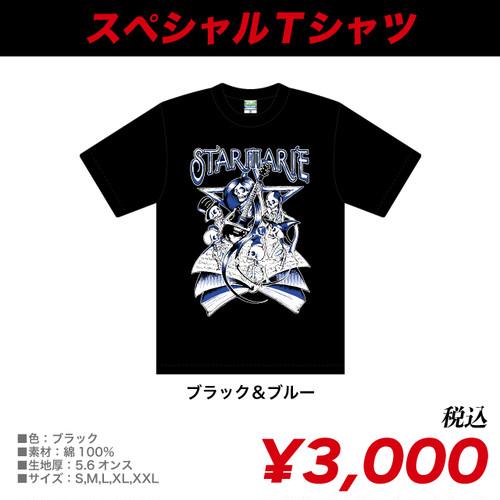 【スペシャルTシャツ】ブラック&ブルー -ママは天才ギタリスト-