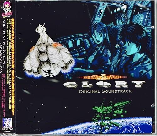 [新品] [CD] メタルスレイダーグローリーオリジナルサウンドトラック(初回限定版2枚組) / クラリスディスク