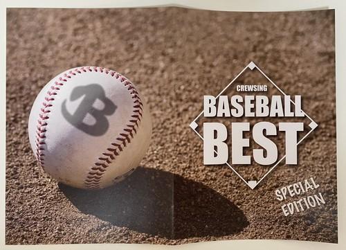 ご希望サイン付き【SP EDITIONパッケージ】BASE BALL  BEST