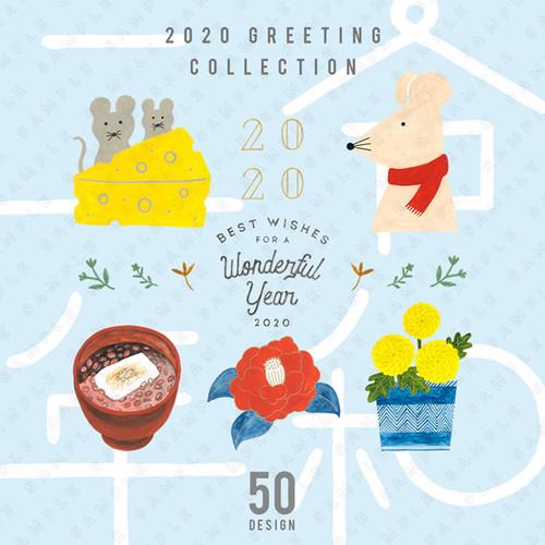 デザイン年賀状2020素材集