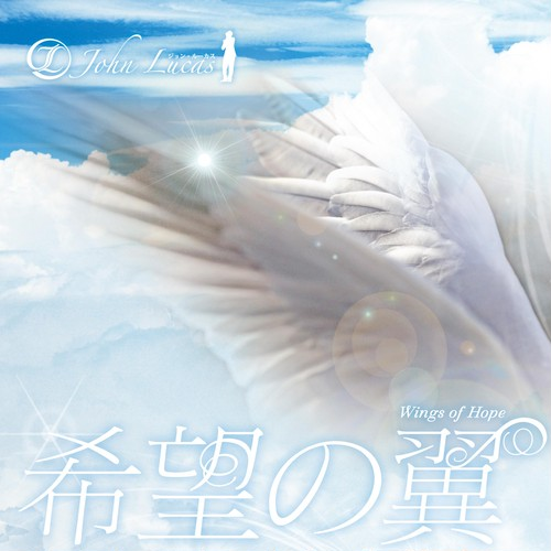 希望の翼~Wings of Hope / John Lucas