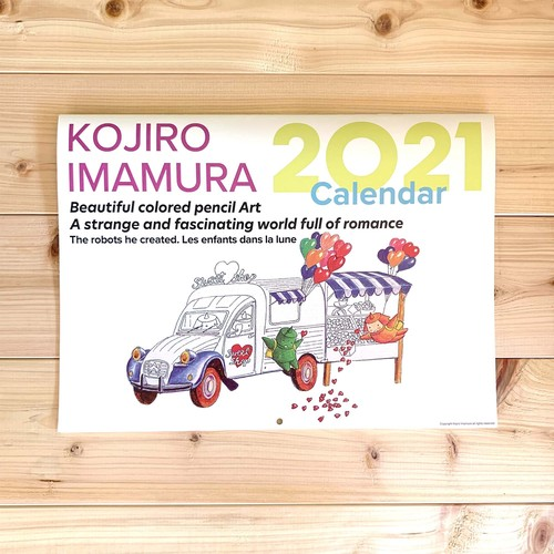 2021壁掛けカレンダー