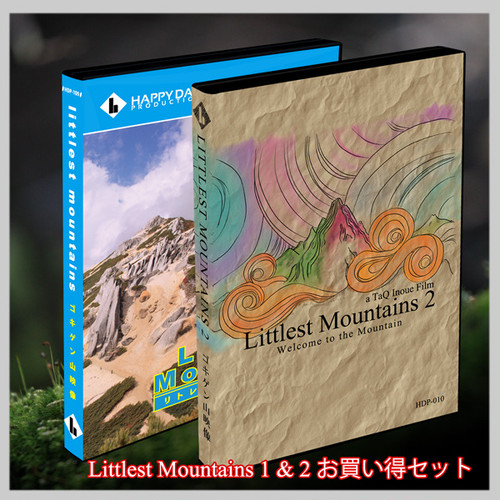 LITTLEST MOUNTAINS 1 & 2 セット