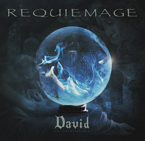【David】[Limited time offer, reservation sale with benefits]First Single「Requiemage」