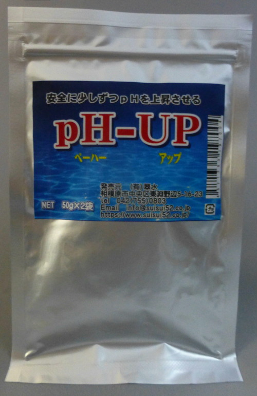 pH-UP(ペーハーアップ)
