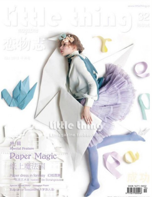 "【送料無料】Little Thing Magazine (リトルシング)No.32 ""Paper Magic"""