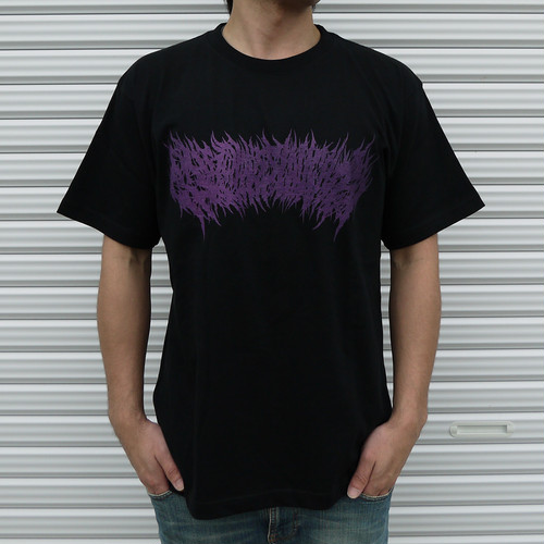 The Gluttonous Slaughter T-shirt Purple