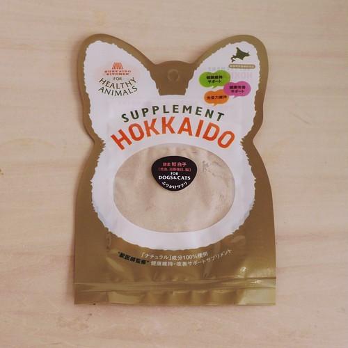 北海道産 白子ふりかけサプリ((元気、食欲がない子サプリ)  植物発酵酵素+たもぎ茸配合) 無添加・無着色 「犬・猫用」