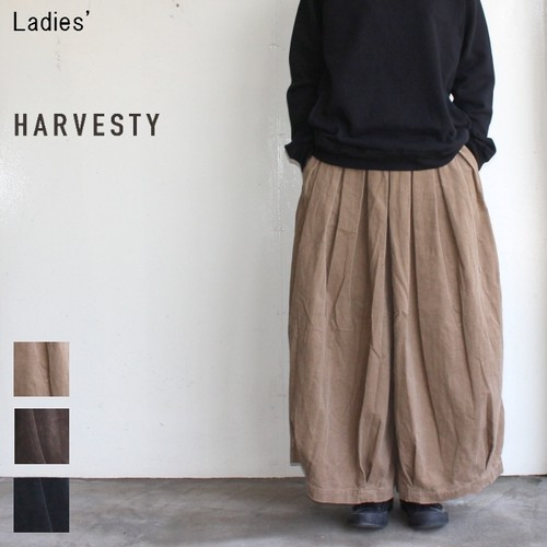 HARVESTY コーデュロイサーカスキュロット CORDUROY CIRCUS CULOTTES A21615 (BEIGE)