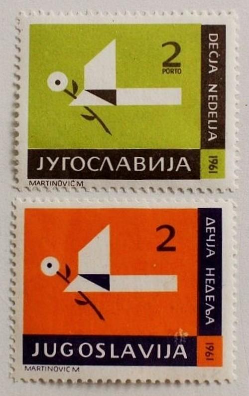 子ども週間 / ユーゴスラビア 1961