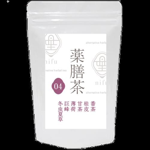 薬膳茶04(ティーバッグ) メール便 送料無料