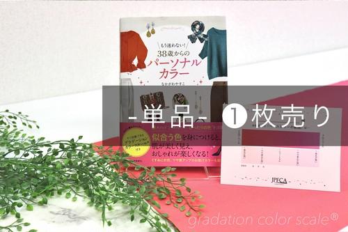 (カード決済)【単品-Q】集客に繋がる・綺麗なイメージ画像
