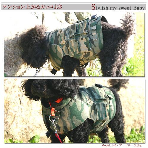 犬服(ドッグウェア)迷彩ダウンベスト