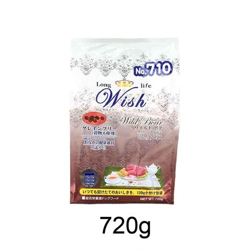 Wish ワイルドボア 720g(120g×6)