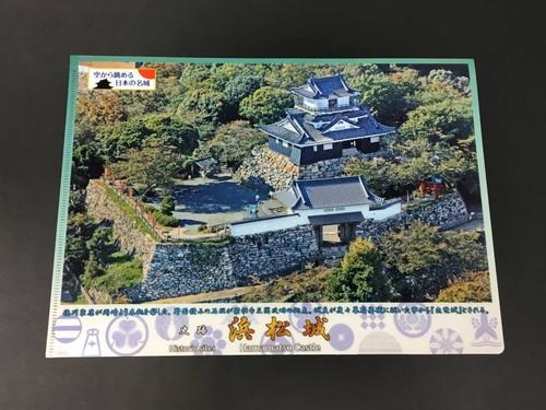 浜松城クリアファイル