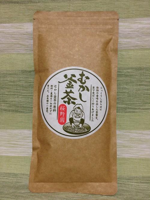 むかし釜茶 50g~自然栽培 熊本県在来種の釜炒り緑茶~