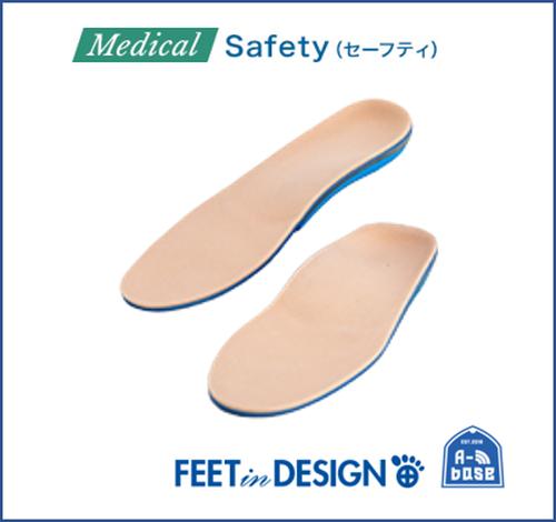 Feet in design メディカル/セーフティ
