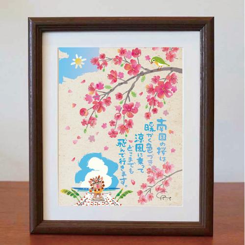 10.イラストフレーム「桜びより」(Sサイズ)