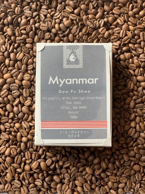 ミャンマー ドープシュエ 200グラム