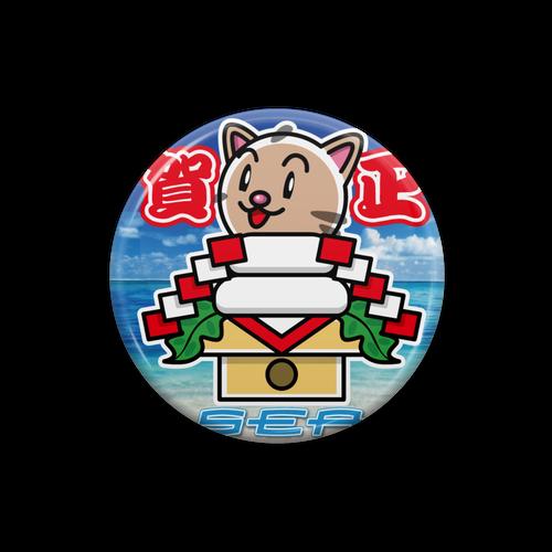 <缶バッチ 25mm>かがみーちゃん餅
