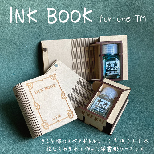 INK BOOK for one TM(タミヤ瓶対応)
