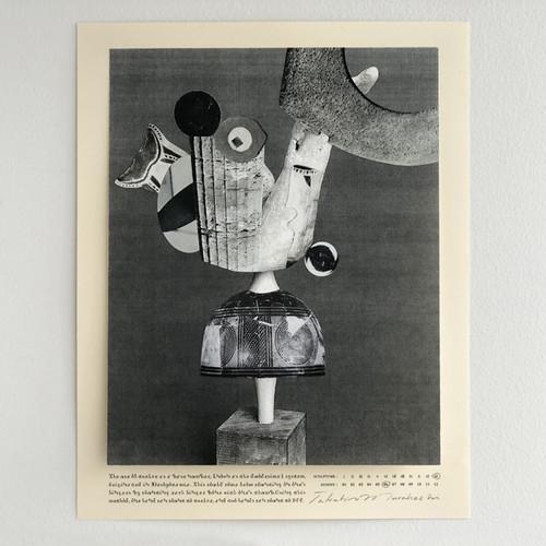 DOZEN DUMMIES ⅻ-06 / Takahiro Murahashi