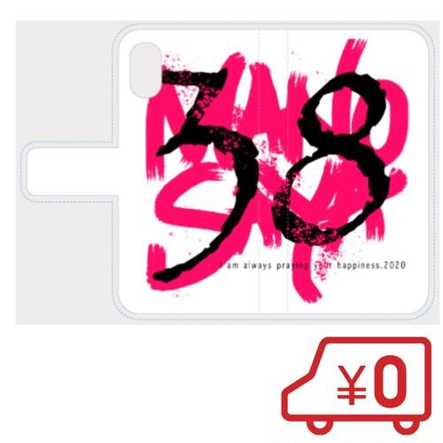 NEW!38スマホケース/手帳型