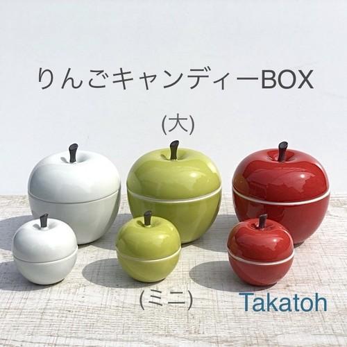 【波佐見焼】【中善】【ミニりんごキャンディーBOX】【ミニ】 りんごキャニスター おしゃれ 大人 カラフル かわいい アップル apple nakazen