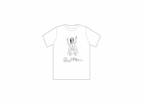 カッパ巻きくんTシャツ(会場受け取り)
