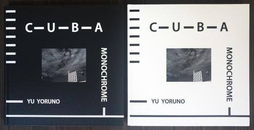 夜野悠 (Yu Yoruno) 写真集 『CUBA monochrome』