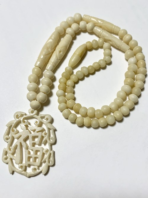 Vintage Hand Carved Chinese Character Necklace