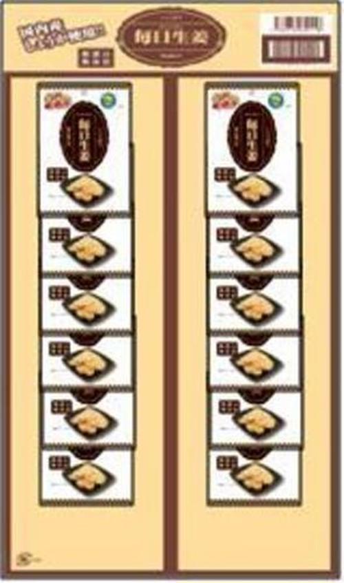 毎日生姜(カレンダータイプ)20g×12袋