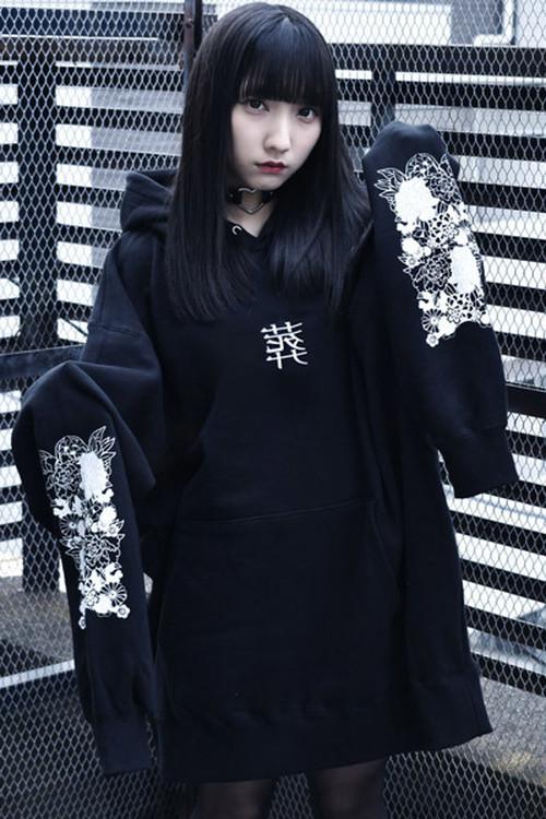 「葬/Burial」 Pullover Black