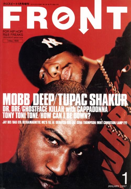 FRONT 1997年1月号