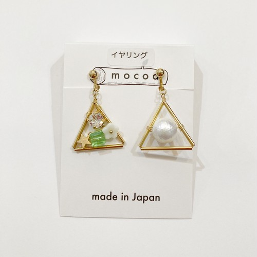 【mocoa】スターダストイヤリング(グリーン)/パーツ交換可能