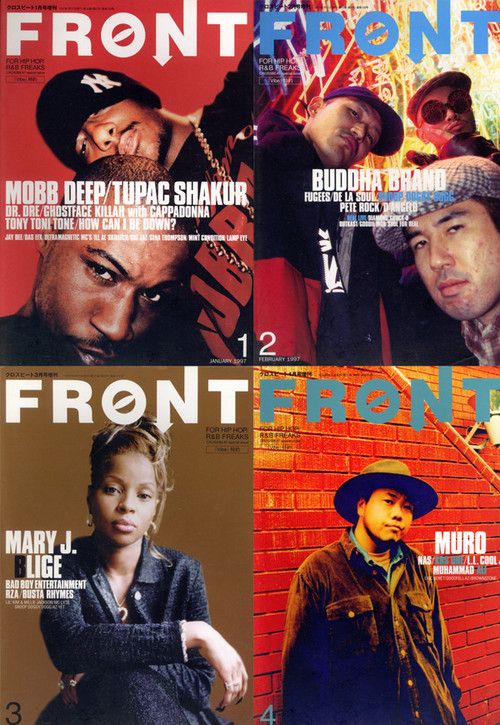 HipHop/R&B専門誌 FRONT 1997年12冊セット