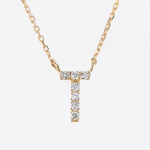 Initial K18YG Diamond【T】Pendant Necklace (ダイヤモンド イニシャル【T】ペンダントネックレス)