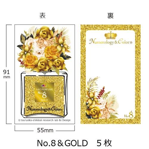 数秘&カラー®オマージュボトルメッセージカードNo.8&GOLD 5枚