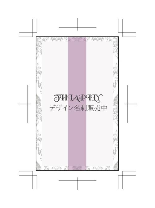デザイン名刺・ショップカード 379