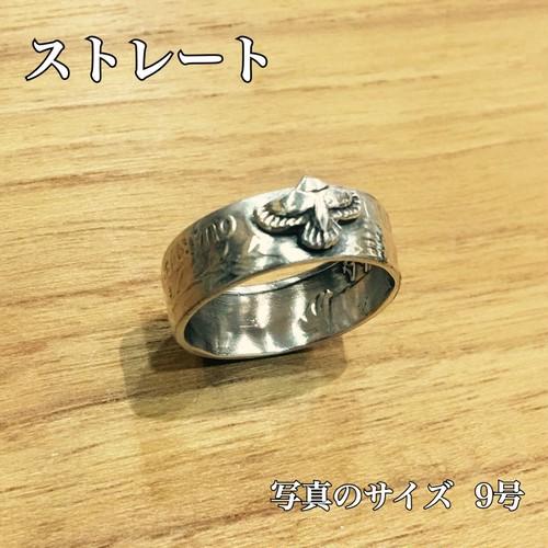 25¢EAGLE RING ストレート N-038