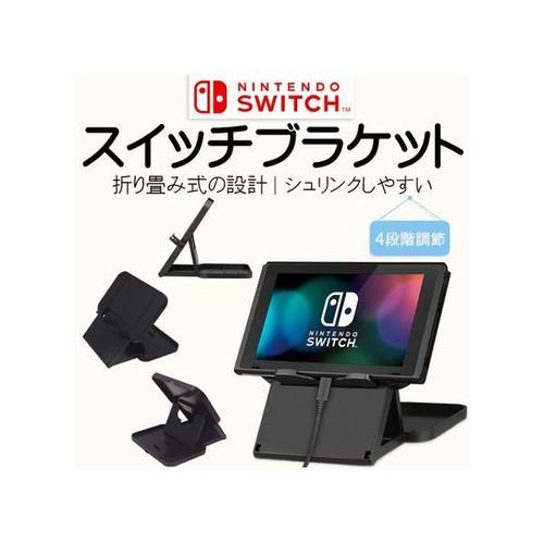Nintendo Switch プレイスタンド 折り畳み式 高度調節可 Switch ホルダー簡単取り外し iPhone iPad スマートフォン など使用可能c03158-c-blk