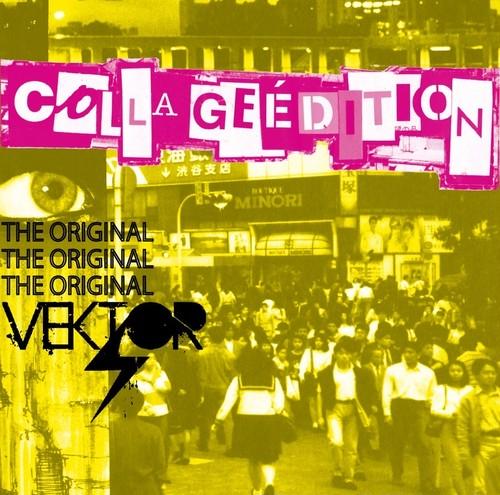 コピー:『COLLAGE EDITION』(CD)