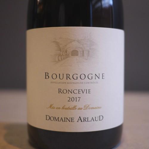 【送料無料】ソムリエ厳選ワイン! アルロー  ブルゴーニュ ロンスヴィ/Arlaud Bourgogne Ronceive 2017【冷蔵便】の商品画像3