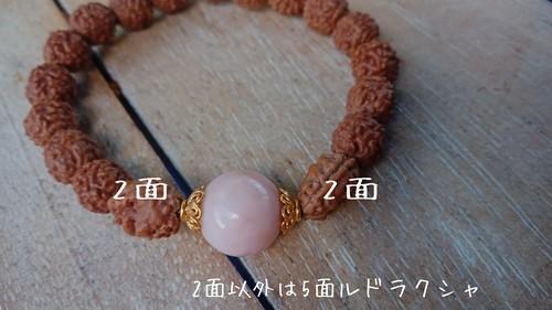 【ピンクオパール】2&5面★女子力アップ★ブレスレット