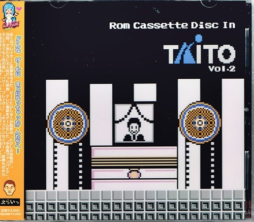 [新品] [CD] Rom Cassette Disc in TAITO Vol.2 / クラリスディスク